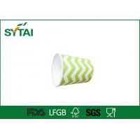 Wholesale Green And White Wavy Pattern ice cream cups paper , disposable ice cream bowls from china suppliers