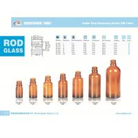 Wholesale Amber essential oil glass bottle,various capacity from china suppliers