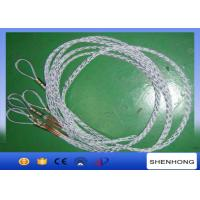 Wholesale 10KN Working Load Wire Mesh Grip Cable Socks 2 Meter Long For OPGW 10-25 mm from china suppliers