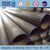 Wholesale ASTM A519 1008 Carbon seamless steel pipe from china suppliers