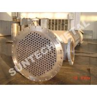 Quality Shell Tube Heat Exchanger Chemical Process Equipment 1.6MPa - 10Mpa for sale
