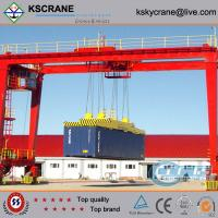 Buy cheap Hot Selling 41t Electric Double Girder Box Gantry Container Crane With Hook from wholesalers