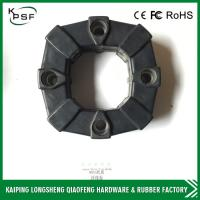 Wholesale PU Komatsu Spare Parts / KPSF Bulldozer Excavator Coupling For Joint 80AS from china suppliers
