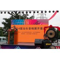 Wholesale Indonesia P6.4 Indoor Led Display Screen Stage Sharpest Video Show from china suppliers