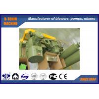 Wholesale Flammable Biogas Blower , alkali and coal gas roots blower with PTFE coating from china suppliers