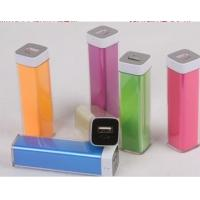 Wholesale 1300mAh-2600mah power bank,  size 93*25*25mm from china suppliers