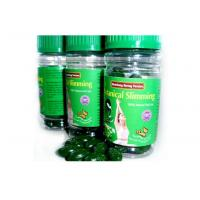 Wholesale Green Top Meizitang Botanical Slimming Softgel Weight Loss Pills with 24 Months Valid from china suppliers