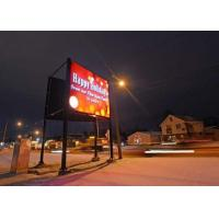 Wholesale P6 Smd Indoor / Outdoor LED Billboards , Full Clolor Led Screens For Advertising from china suppliers