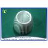 Buy cheap CNC Machined Custom Aluminum Fabrication Anodized Aluminum LED Lamp Cup from wholesalers