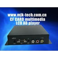 Wholesale VGA Stable Stand-alone Media Player Box With CF Card , Advertising Media Player from china suppliers