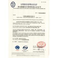 Jiangyin Haida Rubber and Plastic Co., Ltd. Certifications
