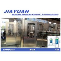 Wholesale Automatic Water Bottle Filling Machine , Juice / Milk / Water Bottling Equipment from china suppliers