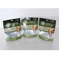 Wholesale Custom Printed Bottom Gusset Pet Food Packaging Bags With Zipper from china suppliers