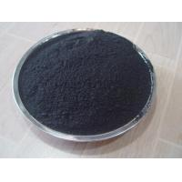 Buy cheap Bamboo charcoal powder from wholesalers