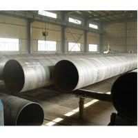 Wholesale SAW Welding API 5L Steel Pipe , 219mm - 3048mm API 5L Water Pipeline from china suppliers
