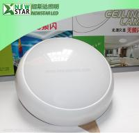 Wholesale 12w IP65 Surface Mounted LED Panel lights, Waterproof LED Ceiling Light from china suppliers