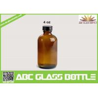 Wholesale Wholesale 4OZ  Cosmetic Boston Round Brown Glass Bottle from china suppliers
