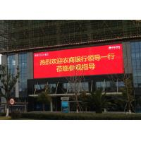 Wholesale Outdoor LED Curtain Display P25 Transparent LED Video Screen from china suppliers