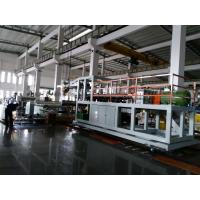 Wholesale TPU sheet extrusion machine from china suppliers