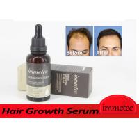 Wholesale Free Samples Hair Loss Treatment Hair Growth Serum 50ml For Baldness Hair Regrowth from china suppliers