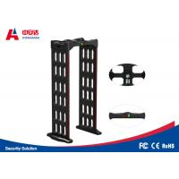 Wholesale Portable 24 Zones Archway Metal Detector Adjustable Sensitivity , 100 Working Bands from china suppliers