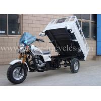 Wholesale 12V 9A Battery Three Wheel Motorcycles Cars Commercial Tricycles 7.8Kw Rated Power from china suppliers