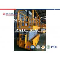 Quality Mobile Hydraulic Scissor Platform Lift / Electric Outdooor Aerial Platform Lift for sale