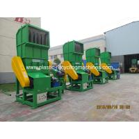 Wholesale PE PP Films Jumbo Woven Bags Pet Bottle Crushing Machine 300kg / H 500kg / H 1000kg / H from china suppliers