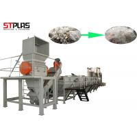 China Large Capacity Plastic PP PE Film Washing Line Plant For Waste Films Recycling on sale