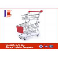 Wholesale Sturdy Durable Supermarket Shopping Carts For Hand-Baskets Two Layer from china suppliers