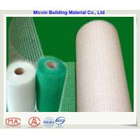 Wholesale 125g/m2 Fiberglass Mesh For North and South America Market from china suppliers