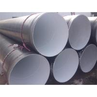 Wholesale ERW / EFW / SAW / LSAW Steel Pipe 2 Layer 3 Layer PE Coated Steel Pipe from china suppliers