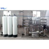Wholesale Industrial UF Ultrfiltration Membrane System with Reverse Osmosis from china suppliers