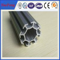 Wholesale 6063 t5 aluminum profile for exhibition booth, easy to assemble aluminium tubes from china suppliers