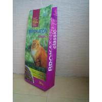 Wholesale Single / Double Folded Bopp Laminated Animal Feed Packing Bags 30cm - 150cm from china suppliers