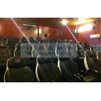 Wholesale 45 cinema seats 4D Theater System , Water spray and Air blast cinema 4d system from china suppliers