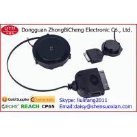 Wholesale Multifunctional 30 Pin Retractable USB Date Cable 50CM For Charging from china suppliers
