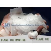 Wholesale Supermarket Flake Ice Machine With Micro Computer Centralized Control from china suppliers