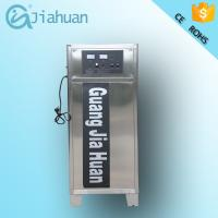 Wholesale HY-016 80g air feeding portable water treatment ozone generator for swimming pool from china suppliers