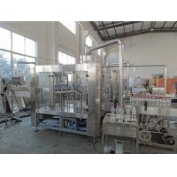 Wholesale Sport Drinks Monoblock Bottling Juice Equipment RCGF16-12-6 For HDPE Bottle from china suppliers