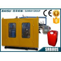 Wholesale 30 Liter Plastic Jerry Can Extrusion Blow Molding Machine Single Station EBM SRB80S-1 from china suppliers