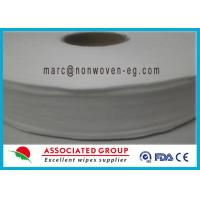 Wholesale Cosmetic Spunlace Nonwoven Fabric Hygroscopic with Disposable from china suppliers