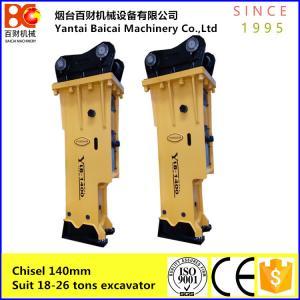 Wholesale Yantai Pterosaur box type Korea quality hydraulic breaker chisel from china suppliers