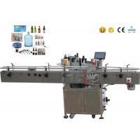 Wholesale Automatic fix - point sticker round bottle labeler machine with turntable from china suppliers