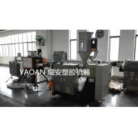 Wholesale PP/PA rod/bar/stick extrusion machine from china suppliers
