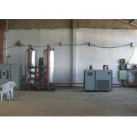 Wholesale Cryogenic Industrial Nitrogen Generator / Nitrogen Generation Plant For Medical from china suppliers