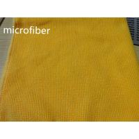 Wholesale Microfiber Fabric Yellow Big Pearl 40*40 Polyester Cleaning  Towel from china suppliers