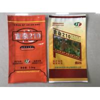 Wholesale Durable High Strength Seeds Packaging Pouch Anti - Aphid For Pet Food from china suppliers