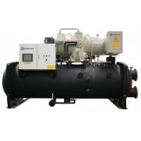 Wholesale R134a Spray Two Stage Semi - Hermetic Centrifugal Chiller With Micro Computer Control from china suppliers