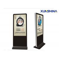 Wholesale WIFI Full HD 43 inch Indoor LCD Digital Signage with TFT LCD Panel from china suppliers